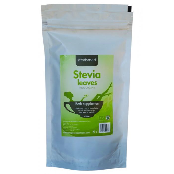 Stevia (stevie) frunze bio (50 grame)